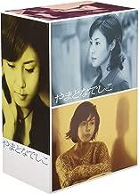 JAPANESE TV DRAMA Yamato Deshiko BOX JAPANESE AUDIO , NO ENGLISH SUB.