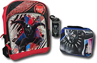 Black Panther Backpack, Lunch Box, and Water Bottle Bundle