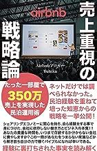 Best japanese yukata for sale Reviews