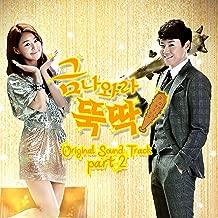 I Summon You, Gold! Pt. 2 (Original Television Soundtrack)
