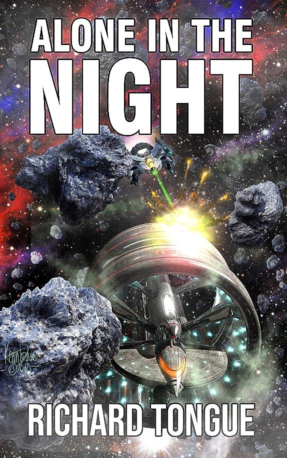 船上志す凍ったAlone in the Night (Avenger Book 2) (English Edition)