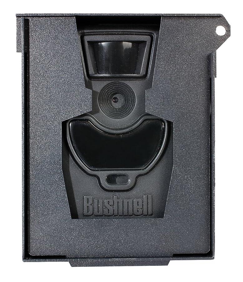 Bushnell Surveillance Camera Lockable Security Case