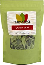 Dried curry leaves (Kari) l 100% Kosher Indian spices l Great for Ayurvedic medicine l 0.5 ounces