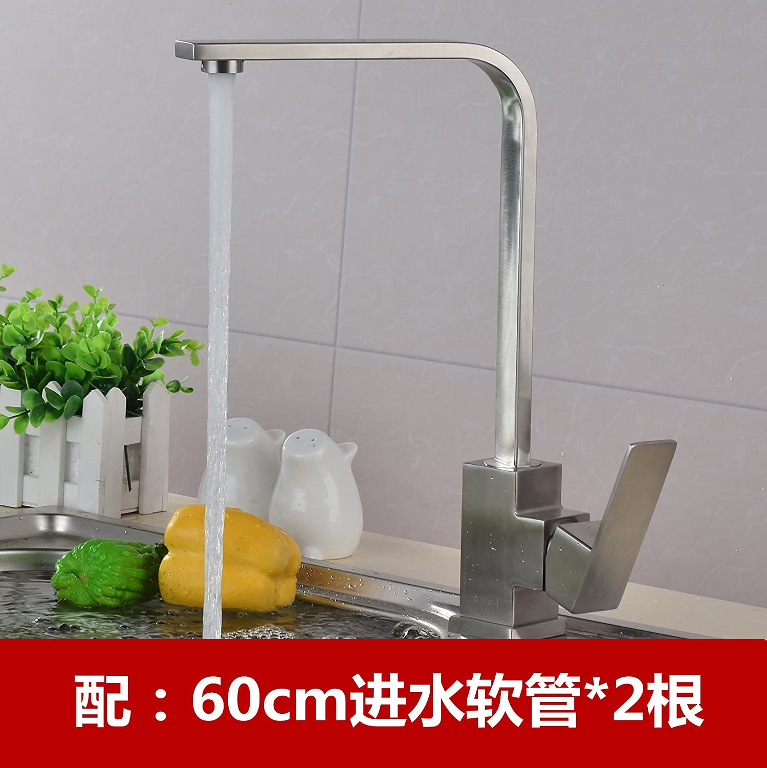 Hlluya Professional Sink Mixer 304 Stainless Steel kitchen faucet hot and cold dish washing basin redating kitchen faucet stainless steel water tank water dragon, square +60cm tap water inlet hose