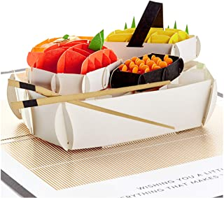 Hallmark Signature Paper Wonder Pop Up Birthday Card (Sushi, Everything That Makes You Happy)