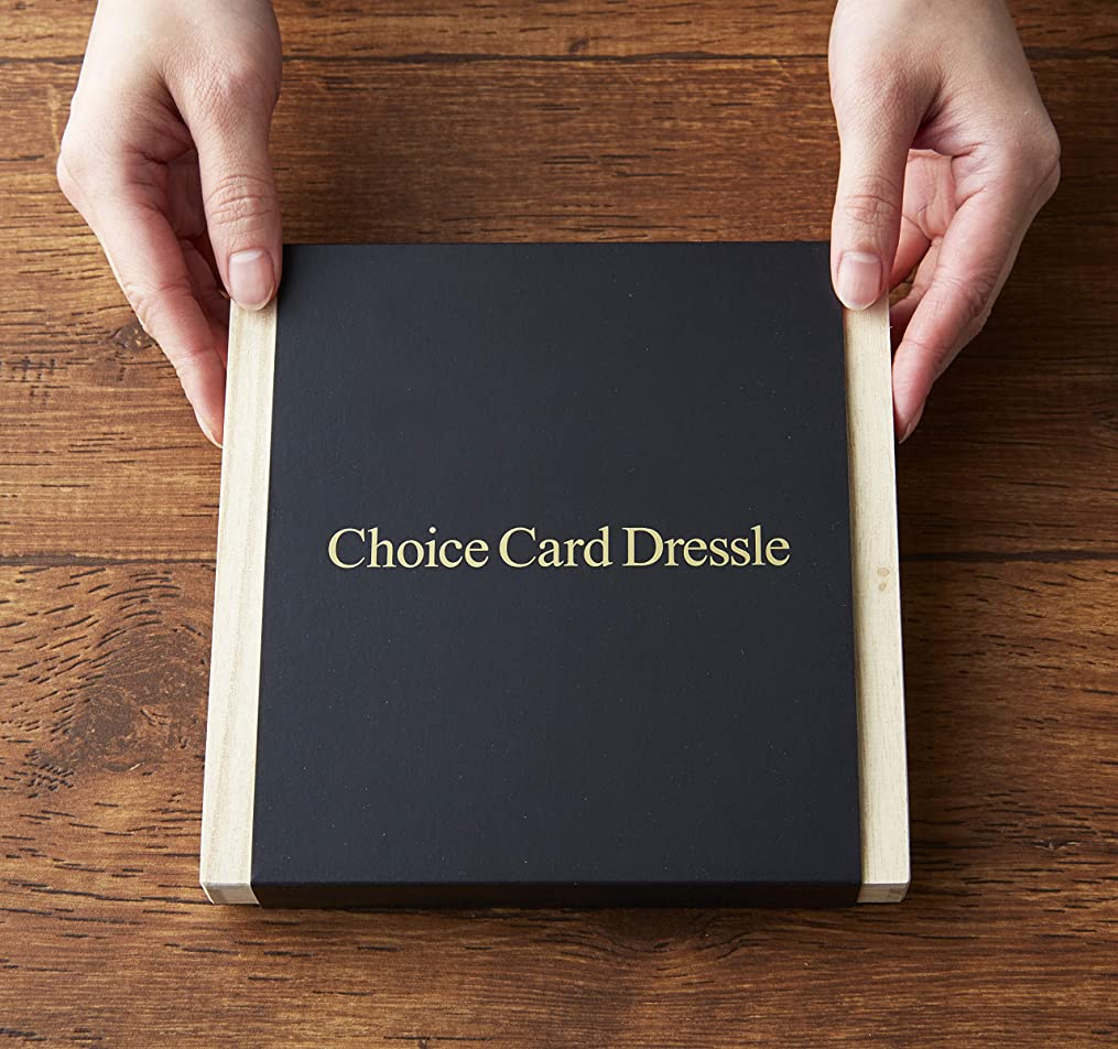 選べるギフトカード ウェブチョイスカタログ【ドレスル】 20,800円コース