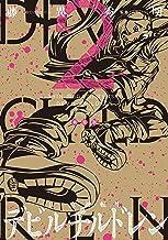 表紙: 新装版 真・女神転生 デビルチルドレン(2) (コミッククリエイトコミック) | ATLUS