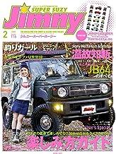 JIMNY SUPER SUZY (ジムニースーパースージー) No.116 [雑誌]