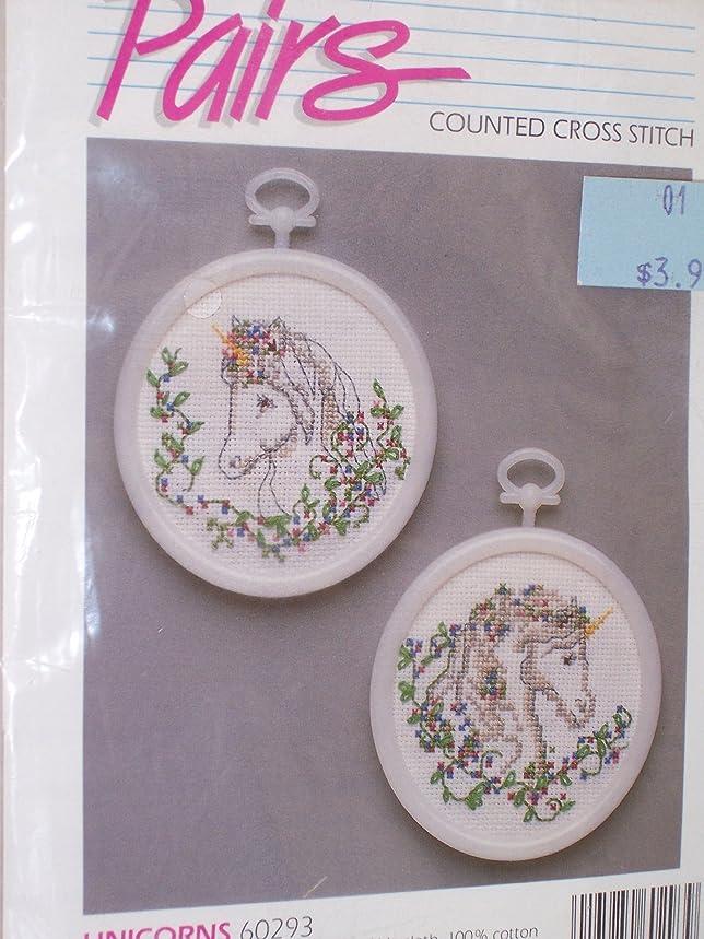 Unicorn Pairs Counted Cross Stitch Kit ~ Set of 2