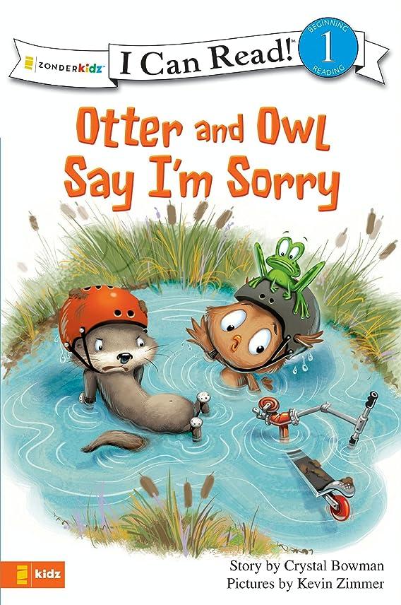 優先チューインガムスプーンOtter and Owl Say I'm Sorry (I Can Read! / Otter and Owl Series Book 4) (English Edition)