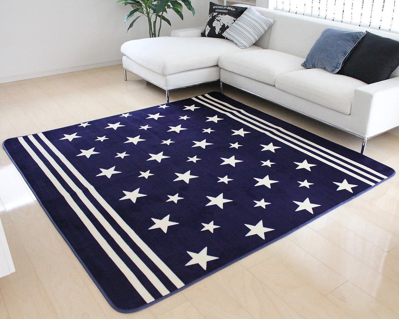 フリーリー 洗えるカーペット
