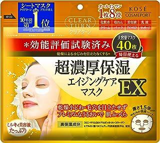KOSE コーセー クリアターン 超濃厚 保湿 マスク EX フェイスマスク 単品 40枚