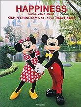表紙: 篠山紀信 at 東京ディズニーリゾート HAPPINESS | 篠山紀信