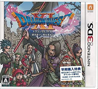 3DS ドラゴンクエストXI 過ぎ去りし時を求めて (早期購入特典「しあわせのベスト」「なりきんベスト」を先行入手することができるアイテムコード 同梱)