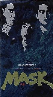 PLAYZONE '90 MASK [VHS]