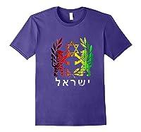 King Judah Lion Israel Hebrew Israelite Clothing Shirts Purple