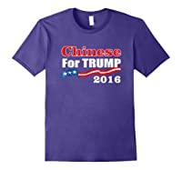 Presidential Election Trump 2016 Chinese For Trump T Shirt Purple