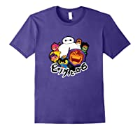 Disney Big Hero 6 Team Of Superheroes Chibi T-shirt Purple