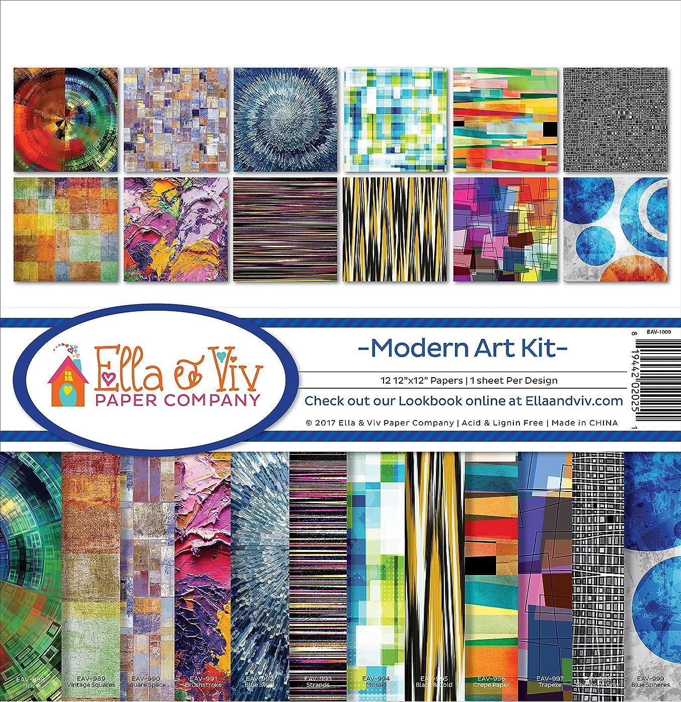 Ella & Viv by Reminisce Modern Art Scrapbook Collection Kit