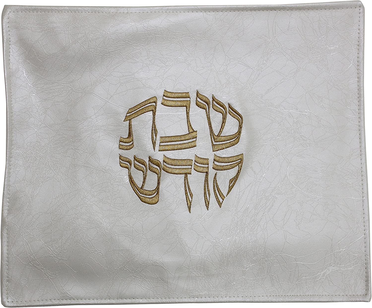 Majestic Giftware Off Off White with gold Text Challah Cover Faux Leather, 12 X14