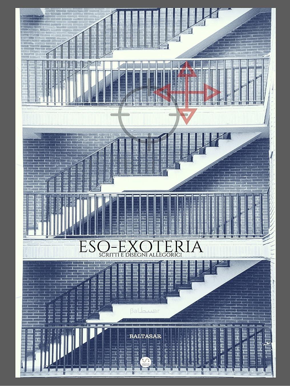 通貨有能な申し立てるESO-EXOTERIA (scritti e disegni allegorici) (Italian Edition)