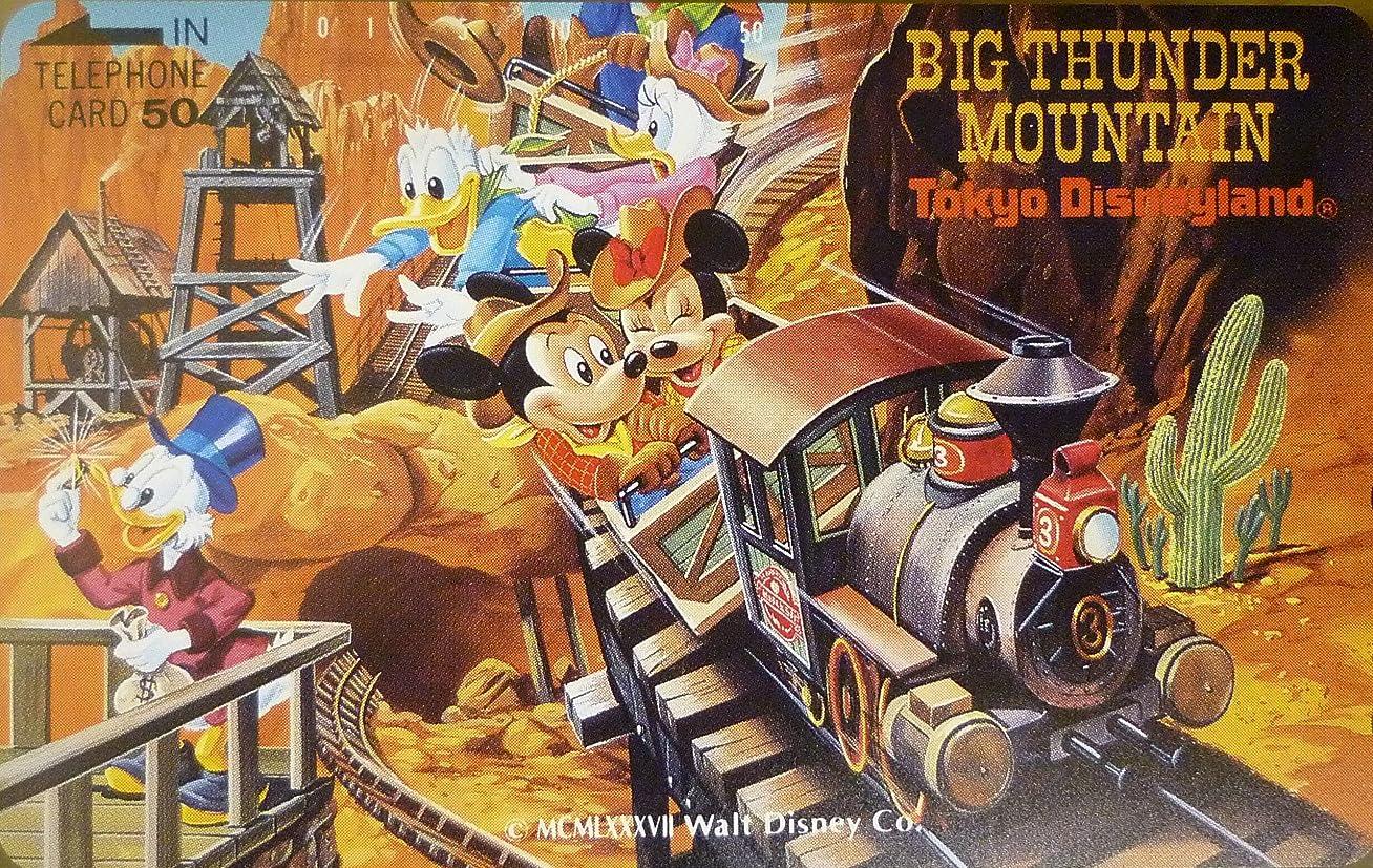 未満事業安心テレホンカード/テレカ ディズニー Tokyo Disneyland / BIG THUNDER MOUNTAIN