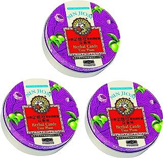 NIN JIOM Nin Jiom Herbal Candy- 3 Tins (Ume Plum)