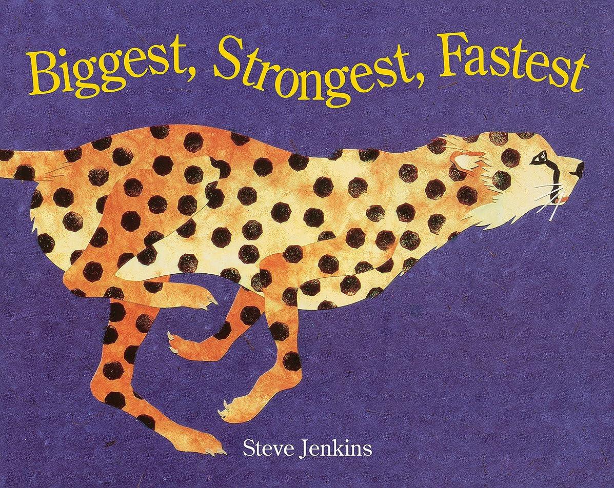 不条理宙返りたぶんBiggest, Strongest, Fastest (English Edition)