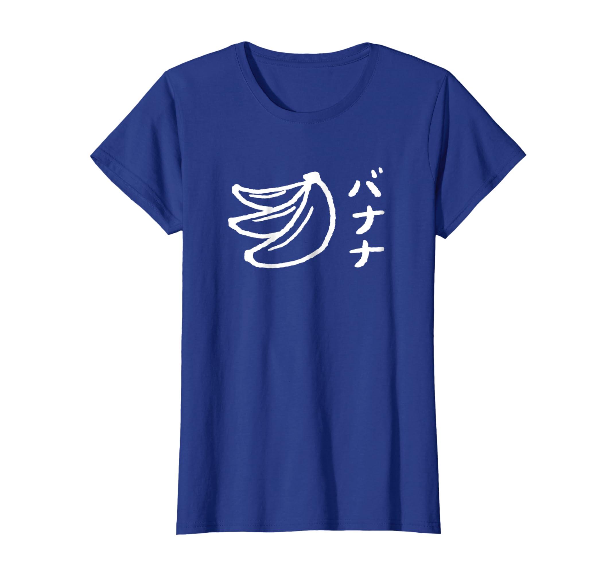 da41ab5b6 Amazon.com: Cute Japanese Katakana Text Banana T-Shirt: Clothing