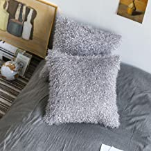 Kevin Textile Luxurious Shiny Wheat Tassels Decorative Throw Pillow Covers Cushion Cover, 2 Pc, 18x18inch, Vapor Grey