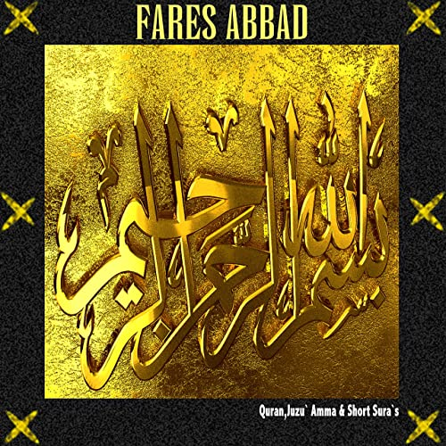 Al Kafirun by Fares Abbad on Amazon Music - Amazon com
