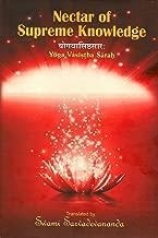 Nectar of Supreme Knowledge: Yoga Vasishta Sarah