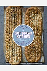 The Hot Bread Kitchen Cookbook: Artisanal Baking from Around the World Kindle Edition