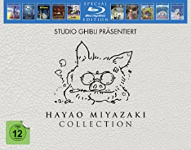 Hayao Miyazaki Collection Blu-ray Special Edition