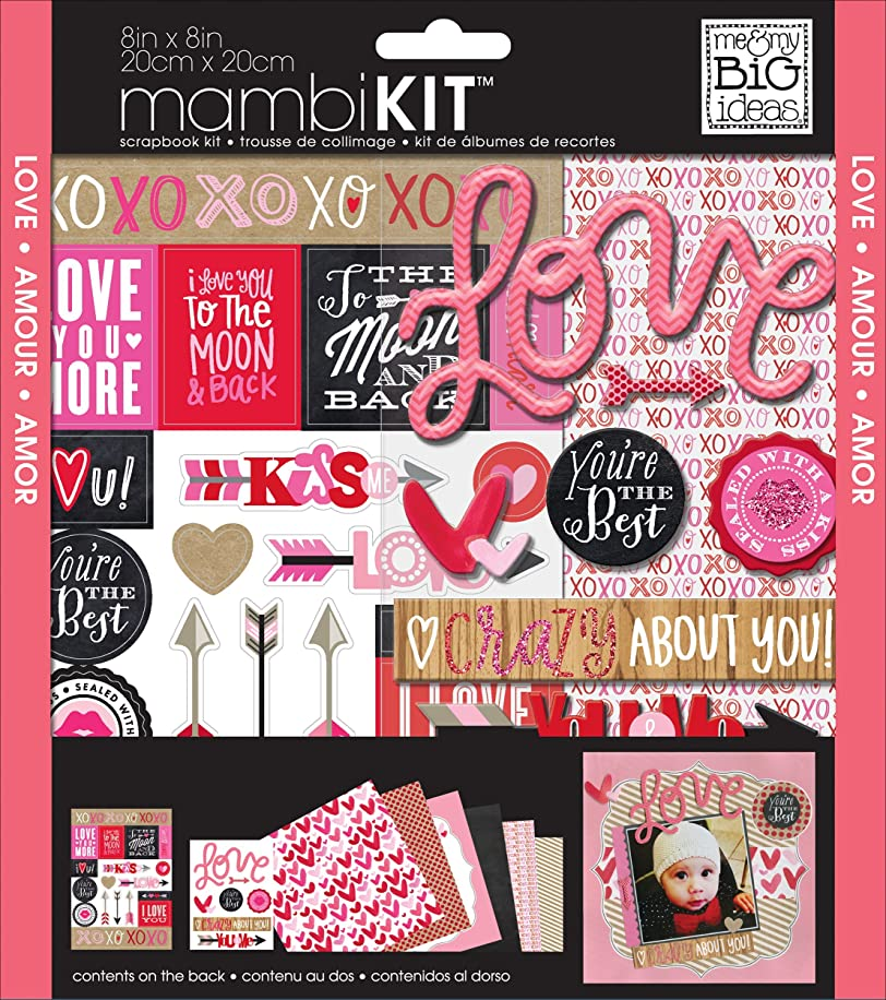 me & my BIG ideas Scrapbook Page Kit, You're The Best, 8-Inch by 8-Inch