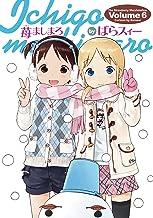 表紙: 苺ましまろ(6) (電撃コミックス)   ばらスィー