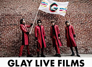 GLAY LIVE FILMS