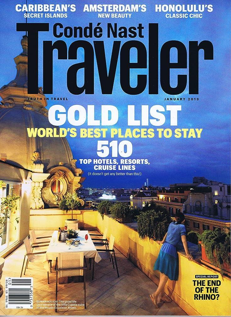真鍮フレア余韻Conde Nast Traveler [US] January 2013 (単号)