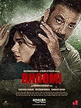 Bhoomi