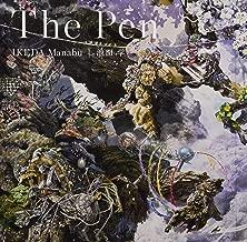 Ikeda Manabu  The Pen