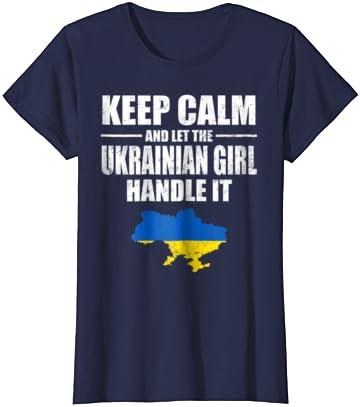 Ukrainian T-shirt зберігайте спокій та чистіть кулемет KEEP CALM AND CLEAN Gun