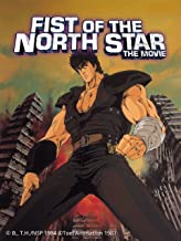 Fist of the North Star (English Dubbed)