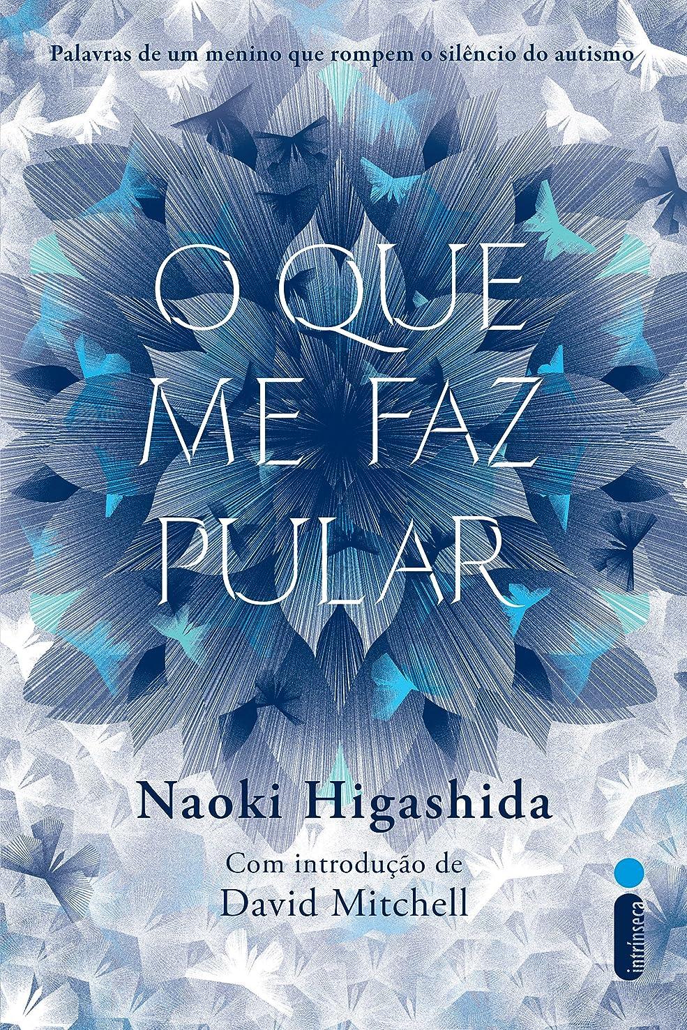 タイヤロビー幸運なO que me faz pular (Portuguese Edition)