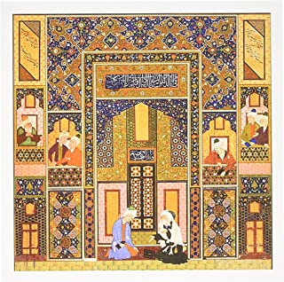Best persian greeting cards Reviews
