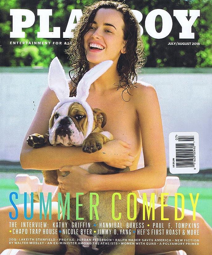 安全性死ぬ抽象Playboy International [US] July - August 2018 (単号)
