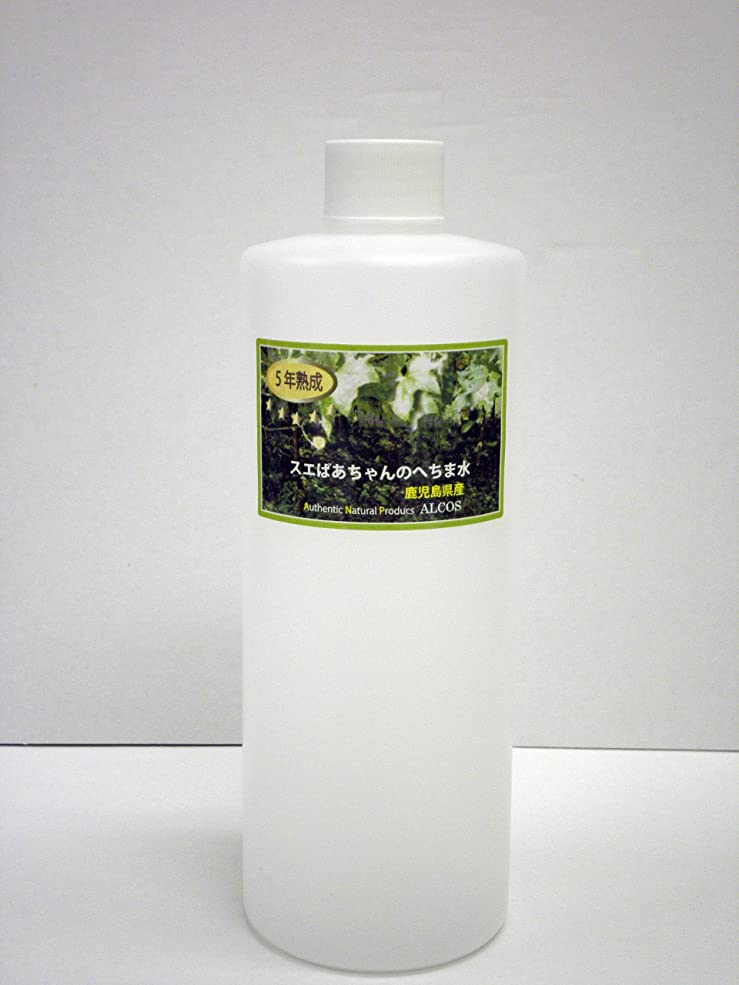 風刺アパル小石5年熟成スエばあちゃんのへちま水(容量500ml)鹿児島県産?有機栽培(無農薬) ※完全無添加オーガニックヘチマ水100% ※商品のラベルはスエばあちゃんのへちま畑の写真です。ALCOS(アルコス) 天然水ヘチマ [5年500]