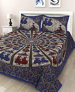 UNIBLISS 100% Cotton Rajasthani Jaipuri Traditional King Size Double Bed Bedsheet with 2 Pillow Covers - (Jaipuri_Bed12)