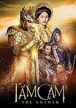 Tam Cam: A Cinderella Story