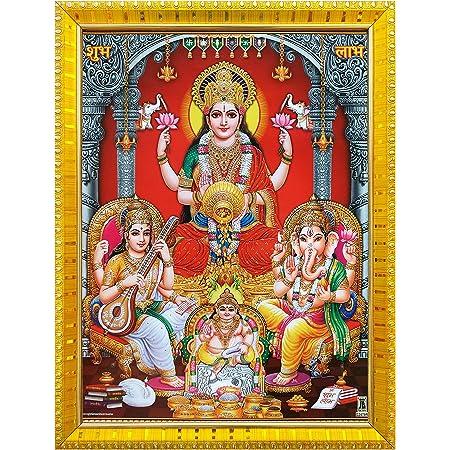 Koshtak Laxmi/Lakshmi/mahalaxmi with Ganesh Saraswati and dhan kuber Photo Frame with Laminated Poster for puja Room Temple Worship/Wall Hanging/Gift/Home Decor (30 x 23 cm)