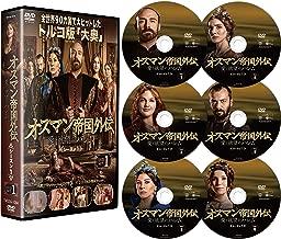 The Magnificent CenturySeason 1DVD-Set 1(DVD)